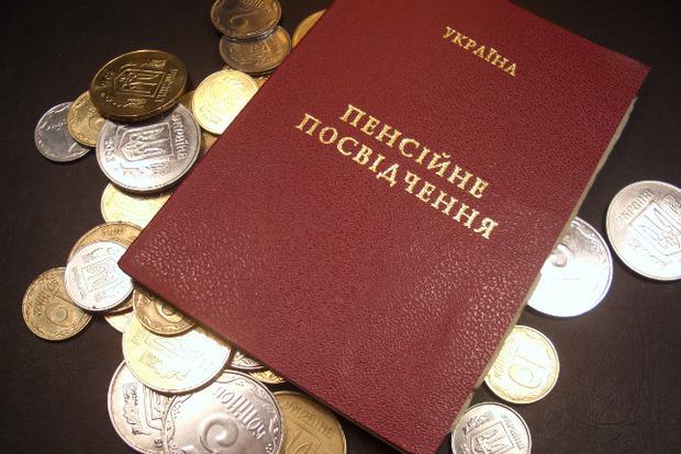 Расчетную цифру пенсий поднимут в три раза - до 3,7 тыс. гривен