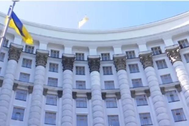 Украинцев поддержат финансово - раздадут 1,3 миллиарда гривен: названы причины, кому повезет