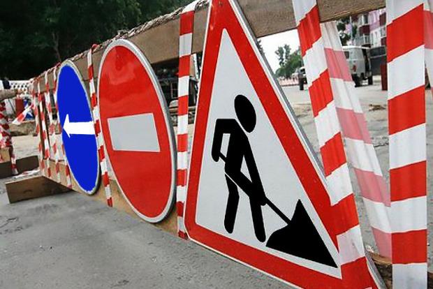 В Киеве перекроют две улицы из-за ремонта