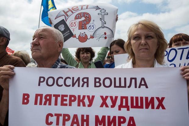 Машина Дискотека: соцсети взорвало фото средства для разгона митингов в РФ