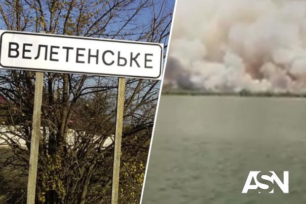 Крупный пожар в Национальном парке на Херсонщине