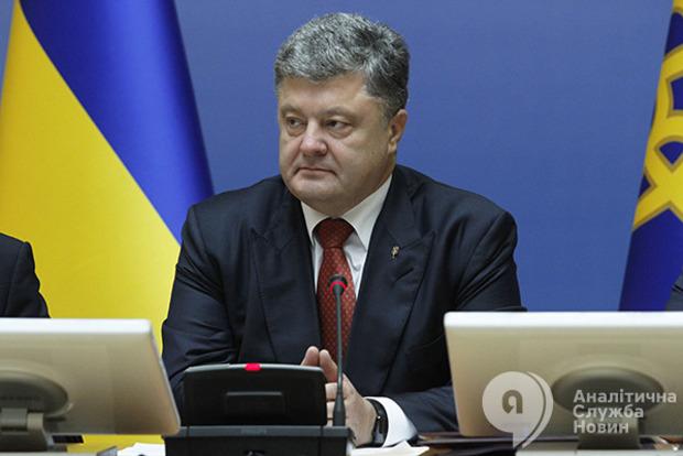 Порошенко вніс допарламенту законопроект «Про дипломатичну службу»