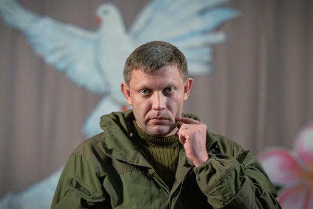 Захарченко оголосив про ліквідацію кордону між ДНР і ЛНР