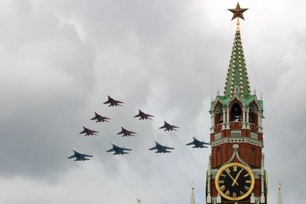 Погода не дала российской авиации участвовать в параде в Москве