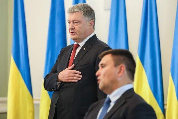 Порошенко сзывает СНБО по поводу блокады Россией Азовского моря