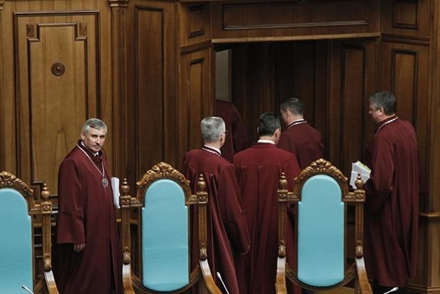 Законопроект о Конституционном суде провален в Раде. Хронология рассмотрения документа 11 апреля