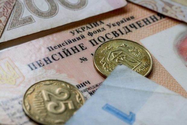 Пенсии для украинцев из «ЛДНР»: Кабмин введет жесткие ограничения