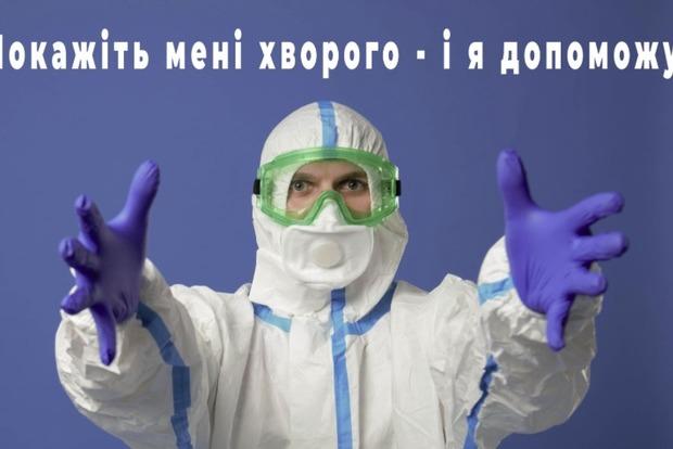 Киевский инфекционист раскритиковал украинскую систему оказания медицинской помощи
