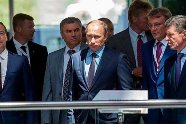 В США начался поиск элитной недвижимости доверенных членов Путина