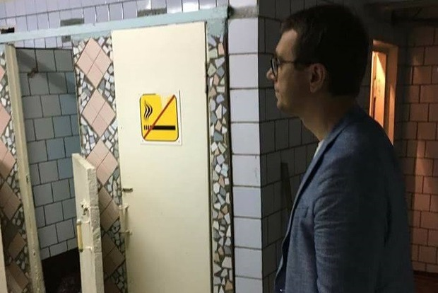 Туалет на трех вокзалах секс