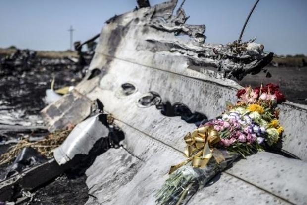 МИД подтвердил, что суд над сбившими МН17 пройдет в Нидерландах