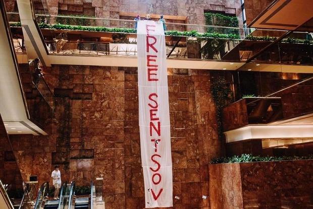 В башне Трампа в Нью-Йорке вывесили баннер в поддержку Сенцова