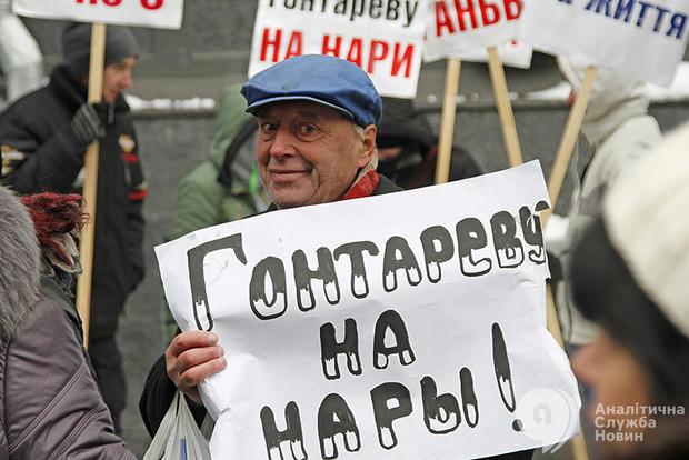 ВРаде зарегистрировали распоряжение обосвобождении Гонтаревой отобязанностей руководителя НБУ