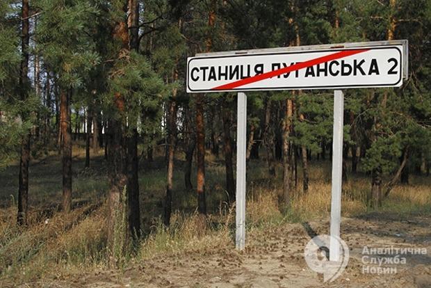 Обстрелы Станицы Луганской свидетельствуют о нежелании боевиков «ЛНР» отводить войска - ТКГ
