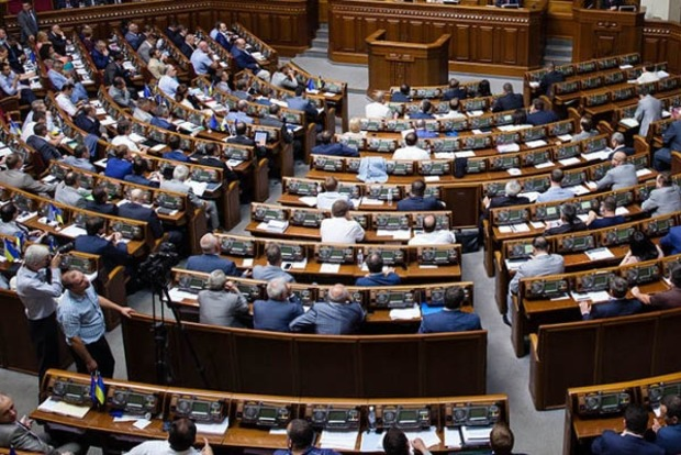 Рада ратифицировала договор о кредите на сумму в $300 миллионов