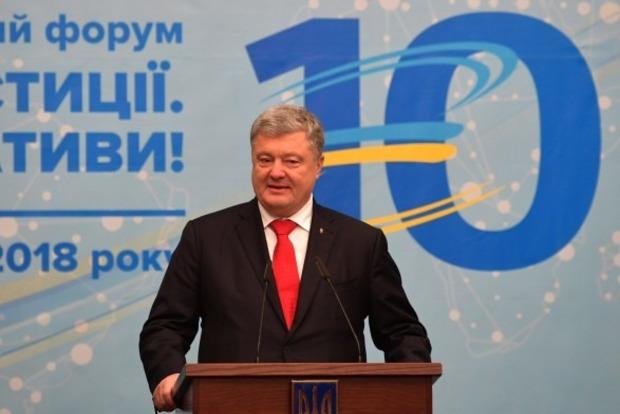 Порошенко рассказал о своем бизнесе в России