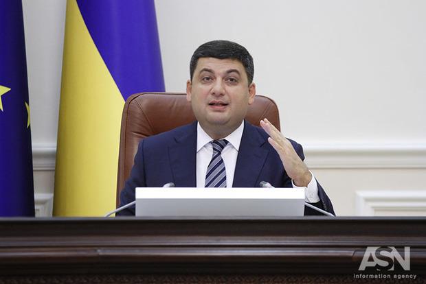 Гройсман: Митинги под Радой – попытка дестабилизации в Украине