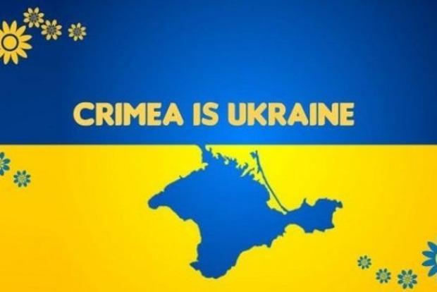 Кто поможет Украине в борьбе за Крым?