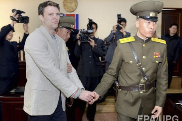 В КНДР задержали еще одного ученого США