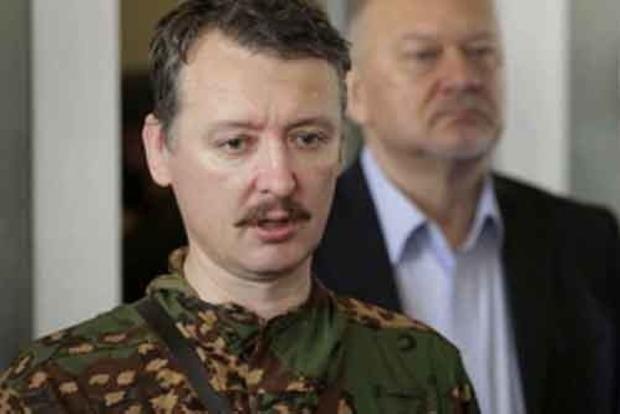 Гиркин продает медаль за оккупацию Крыма с «узурпатором Путиным»