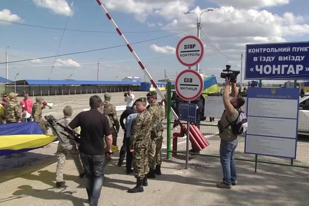 Украина запретила иностранцам въезжать в Крым