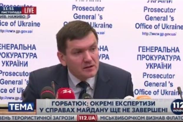 По факту преследований активистов Евромайдана к ответственности привлечено 25 человек
