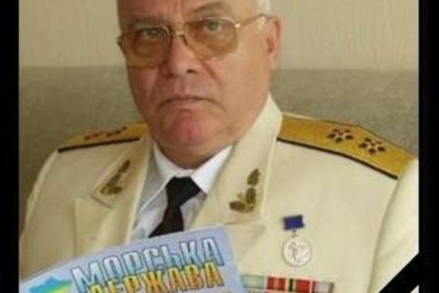 Умер бывший командующий ВМС Украины