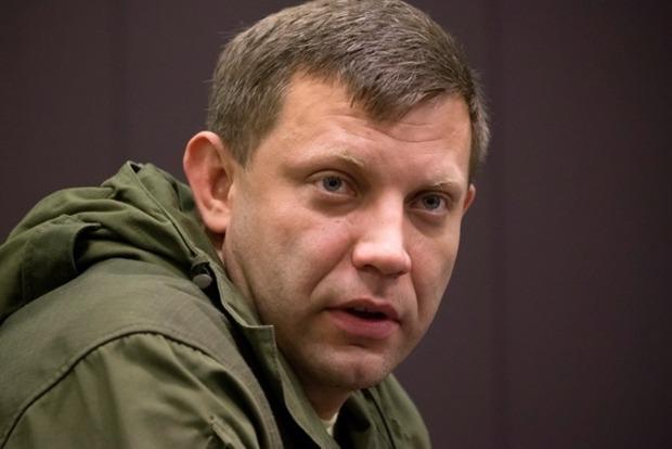 Захарченко рассказал, как главари «ДНР» встречались с инопланетянами в 2014 году