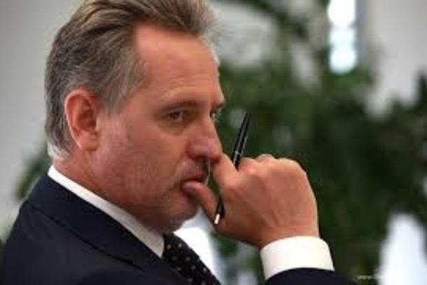 В австрийском доме олигарха Дмитрия Фирташа провели обыск