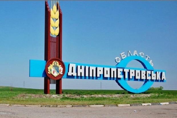 Историк назвал лучшее название для Днепропетровской области