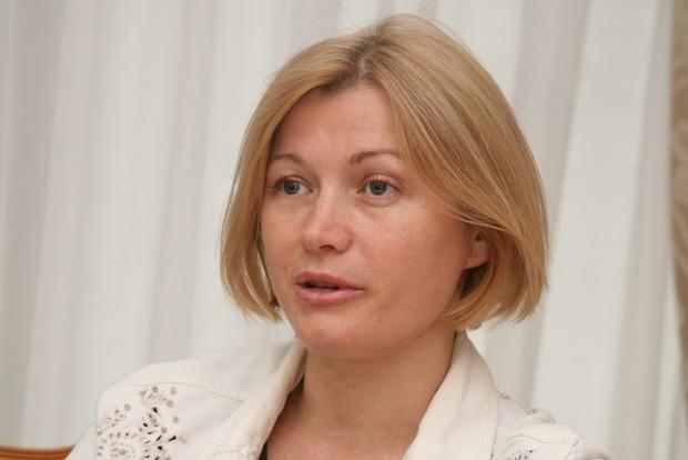 Украина раскритиковала доклад секретаря Совета Европы о правах человека