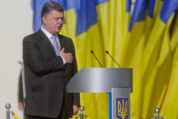 Порошенко: Скоро флаг Украины будет развиваться над всеми городами Донбасса