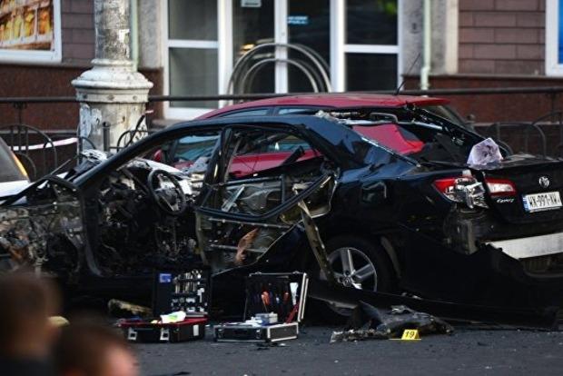 Взрыв в Киеве: СМИ публикуют фото пострадавшей модели Dior
