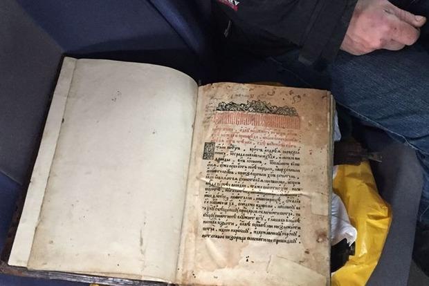 СБУ: Изъятый «Апостол» не принадлежал библиотеке Вернадского, чей - неизвестно