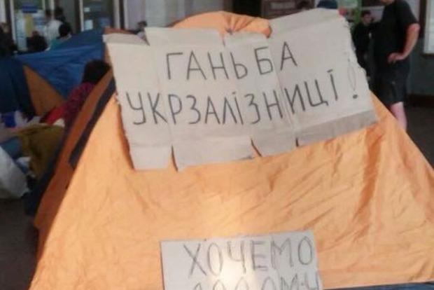 Укрзализныця заменила билеты пострадавшим пассажирам после угроз и митинга
