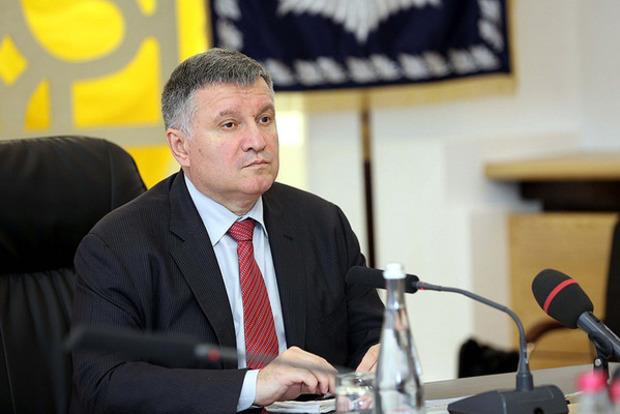 План освобождения Донбасса: Аваков назвал сроки