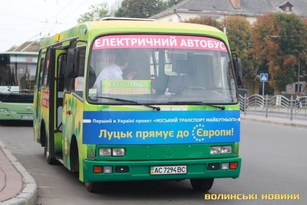 Впервые в Украине на маршрут вышел электроавтобус
