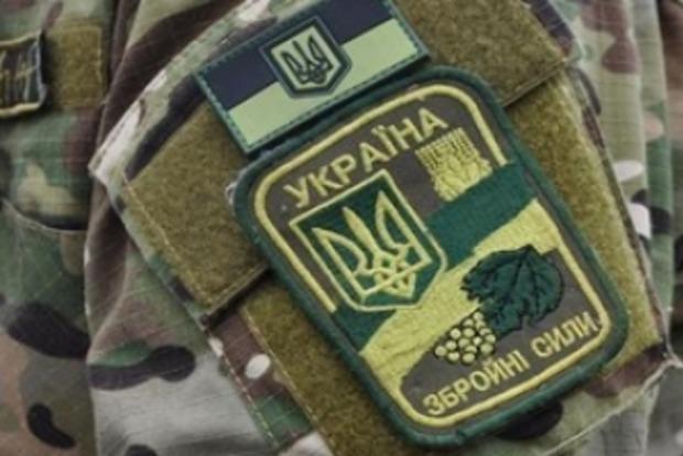 В 2015 году в бюджет поступило более восьми миллиардов гривен военного сбора