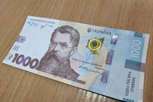 Минсоц обещает задним числом раздать еще по 1 тысяче грн субсидий