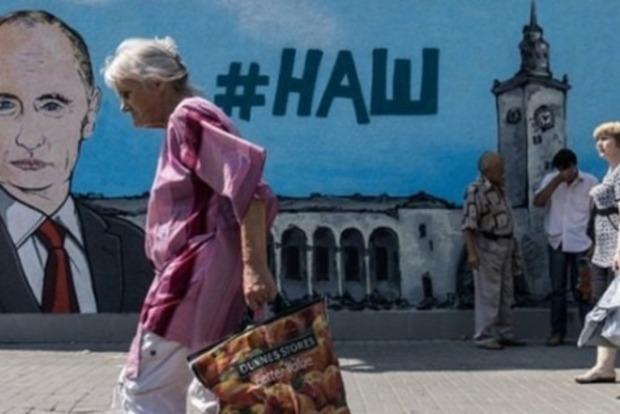 Жителів Сибіру хочуть переселити в окупований Крим