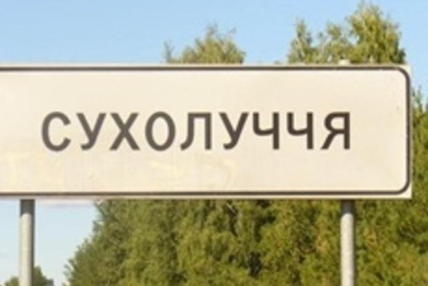 Государству вернулись 17,5 га земель в Сухолучье Януковича