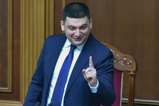Гройсман: Питання про статус Донбасу не потрібно виносити на референдум