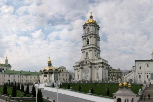 УПЦ МП отказалась отдавать Минюсту монастырь в Почаевской лавре