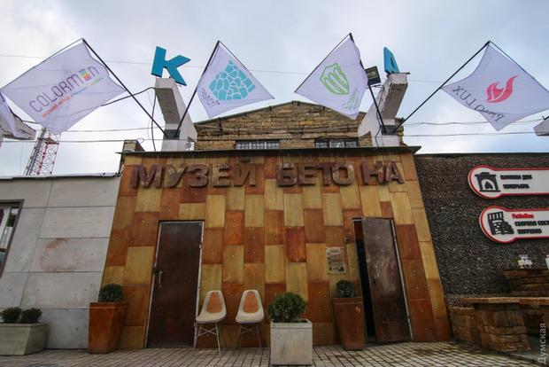 Первый уникальный музей бетона открылся в Одессе