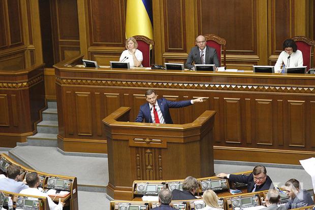 Депутатов срочно позвали на встречу к Президенту. Будут говорить о реинтеграции Донбасса