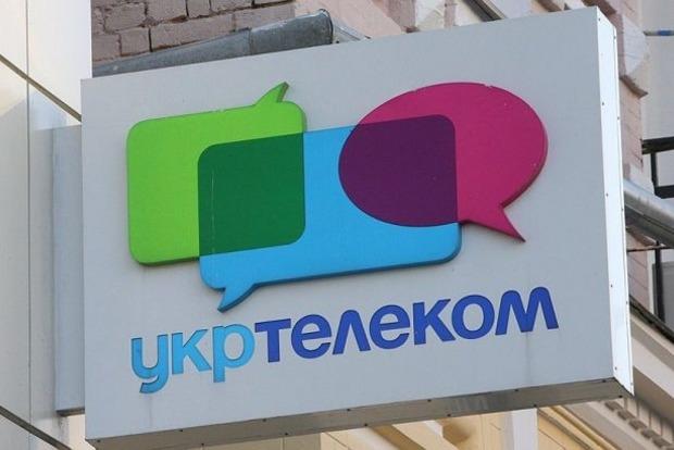 В Донецкой и Днепропетровской областях абоненты Укртелекома оказались без связи