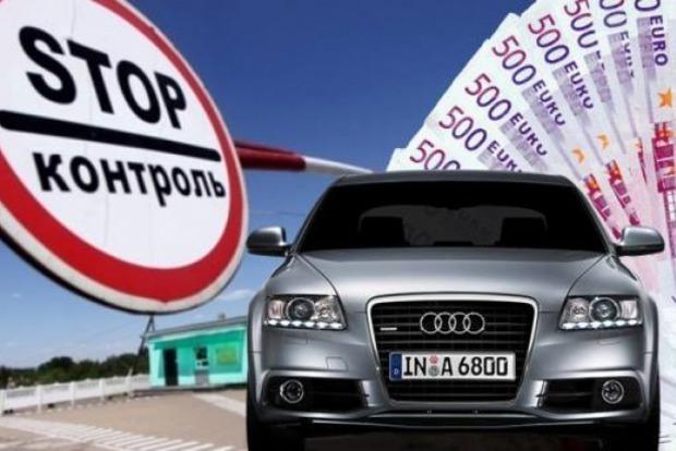 Евробляхеры жалуются, что таможенники завышают цену на автомобили