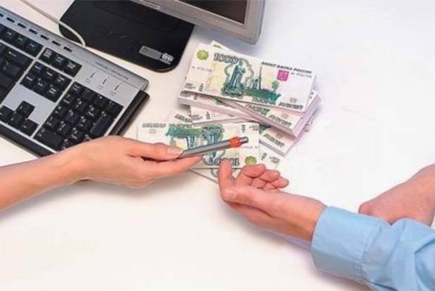 Люди второго сорта. В России не дают кредиты жителям Крыма