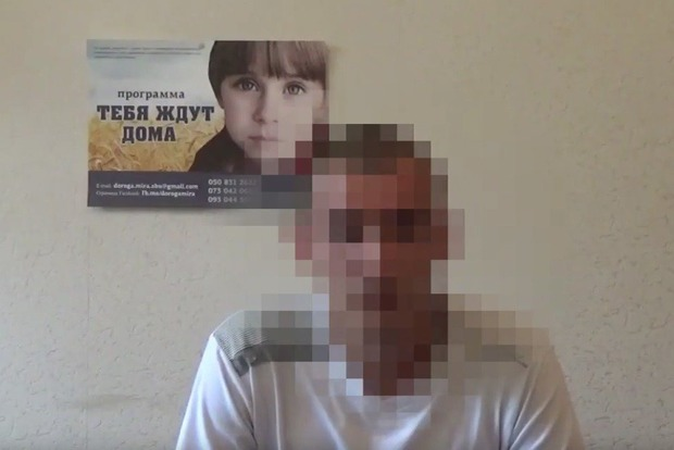 СБУ сдался боевик, охранявший командование РФ в «ДНР»