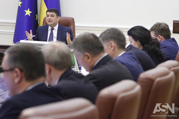 Руководство планирует выделить 1 млрд грн наразвитие фермерства